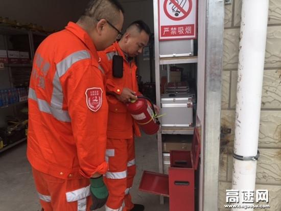 甘肃高速武威清障救援大队积极开展端午节前安全大检查活动
