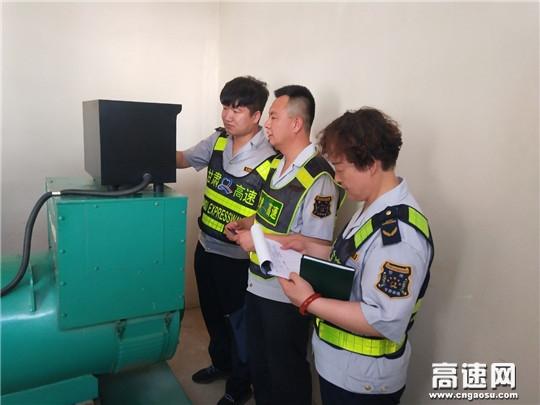 甘肃金昌收费所积极开展端午节节前安全专项检查
