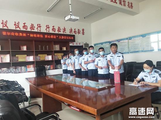 """内蒙古公路霍尔奇收费所党支部组织开展""""倾情帮扶爱心捐款""""活动"""