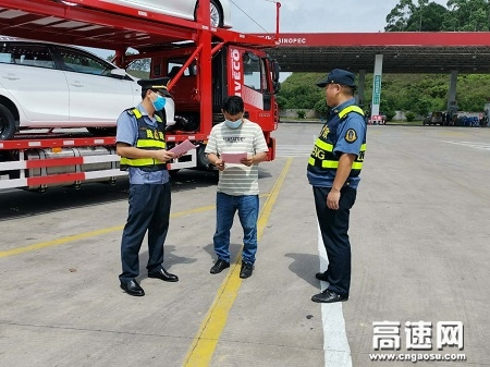 广西高速公路发展中心玉林分中心桂平一大队开展法制宣传活动