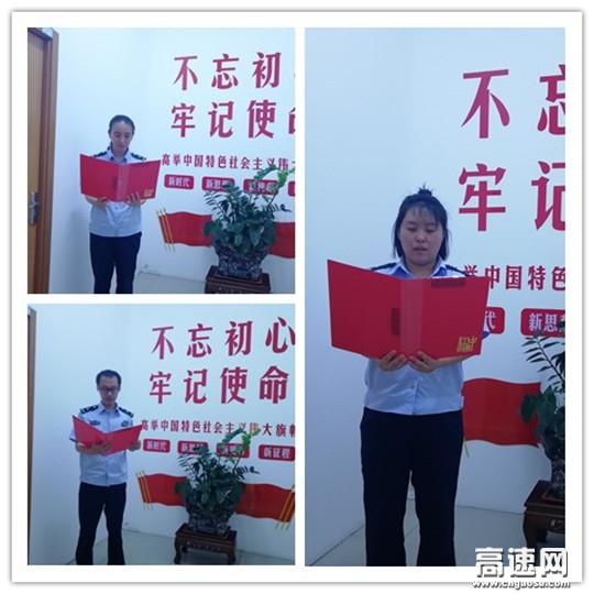 诵歌献给党 共抒爱国情 ---内蒙古海拉尔北通行费收费所党支部主题党日活动