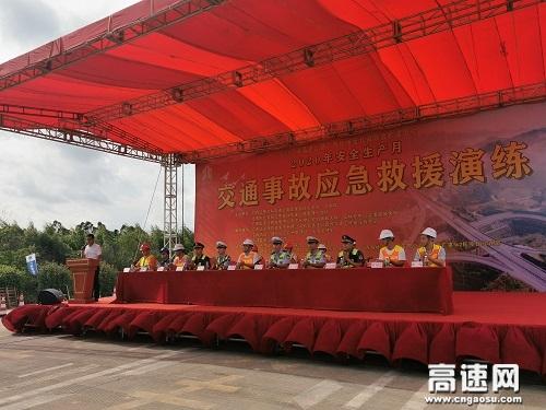 广西玉林高速公路分中心合浦大队联合多部门开展交通事故应急救援演练