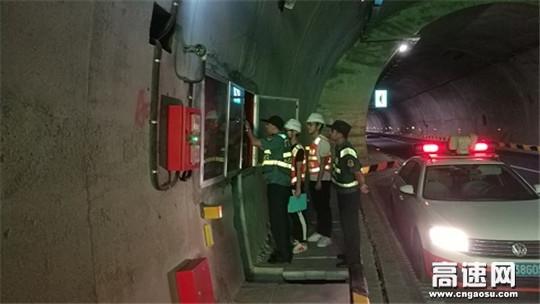 广西高速发展中心玉林分中心平南大队积极开展隧道安全隐患排查活动