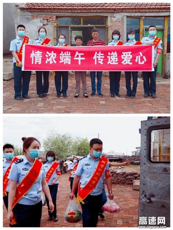 内蒙古公路呼伦贝尔分公司阿荣旗北通行费收费所端午节前慰问留守老人