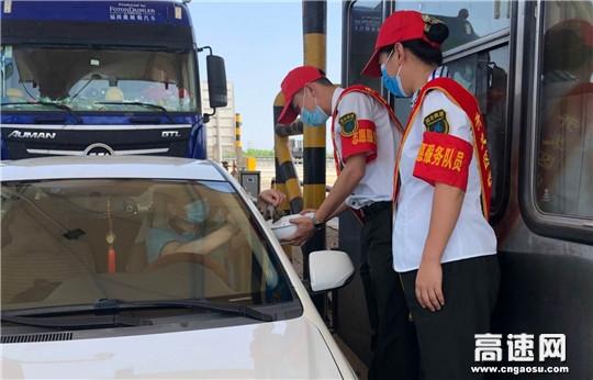 河北沧廊(京沪)高速开发区收费站端午节为司乘送甜粽
