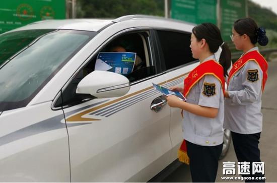 """甘肃泾川所""""四项措施""""服务运输联合收割机车辆"""