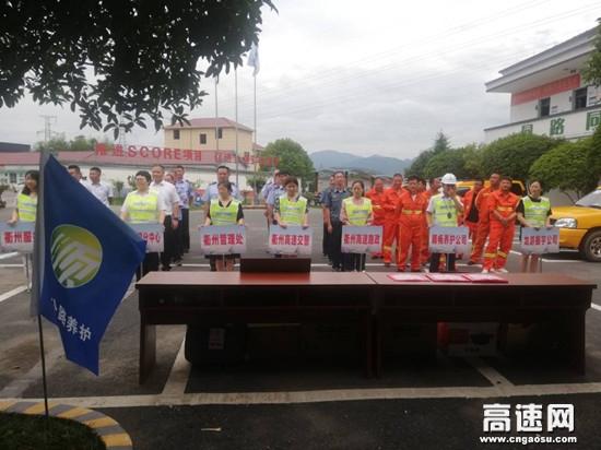 浙江省顺畅养护衢州项目部开展衢州区域高速公路驾驶员技能比武活动