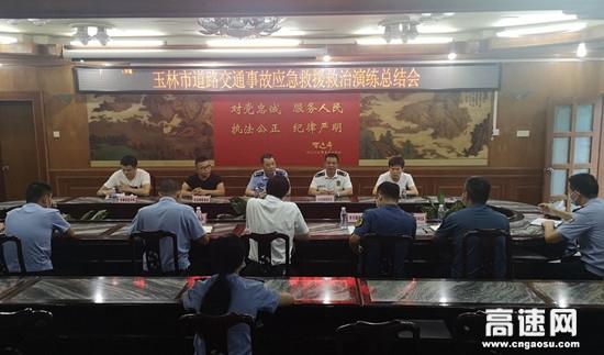 中铁交通岑兴公司多方联动开展危化品车辆交通事故应急处置演练活动