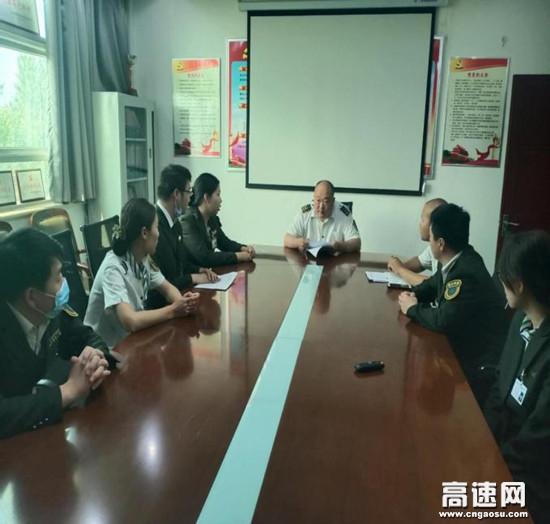 河北沧廊(京沪)高速姚官屯收费站开展高速通行预约通行政策学习会议