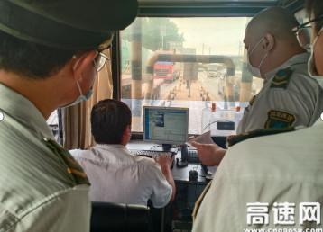 河北沧廊(京沪)高速姚官屯收费站参与收费实车操做考核活动