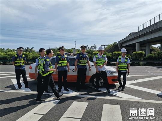 广西高速公路发展中心玉林分中心博白大队联合多部门对辖区事故多发路段开展安全隐患排查