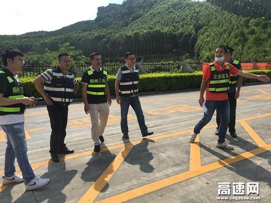 广西区高速公路发展中心柳州分中心开展危化品专项检查