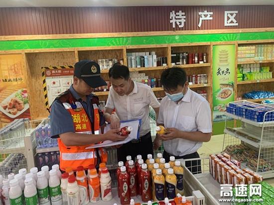 湖北高速汉十路政支队第六大队安全生产月活动圆满收官