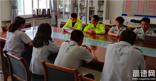 甘肃泾川西收费站积极开展安全生产专项整治三年行动部署会议