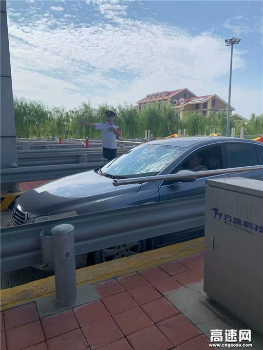 河北沧廊(京沪)高速孟村西收费站部署端午节安全保畅及加强新冠疫情防控工作
