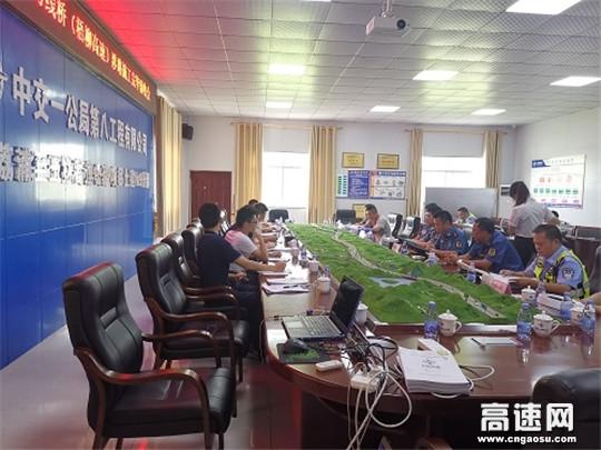 """广西高速公路发展中心玉林分中心平南大队积极推进""""安全生产月""""系列活动"""