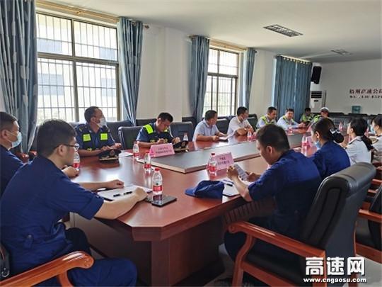 广西高速公路发展中心玉林分中心平南大队联合多部门进行安全检查