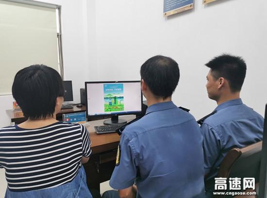 广西高速公路南宁分中心马山路政执法大队开展全国节能宣传周暨全国低碳日系列活动