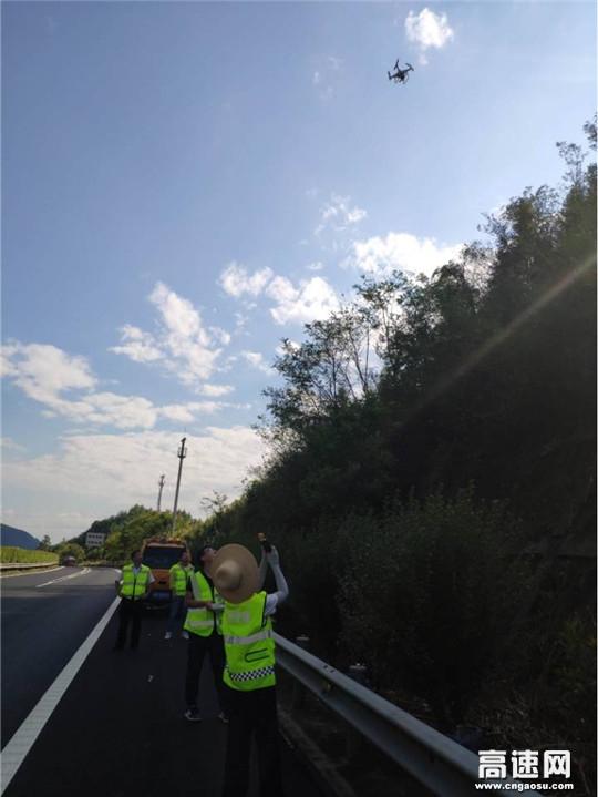 """G3高速公路衢黄段借助""""科技护航""""确保司乘走得好走得了"""