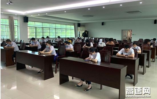 中铁交通岑兴、岑梧公司积极开展收费业务考试活动促提收费工作水平