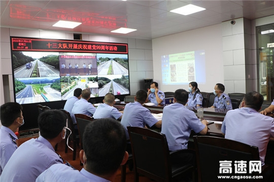 广西公安厅高速公路管理支队十三大队党支部开展丰富多彩庆祝建党99周年活动
