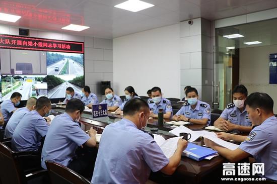广西高速公路管理支队十三大队党支部开展向梁小霞同志学习活动