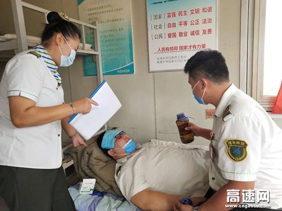 河北沧廊(京沪)高速开发区收费站开展夏季防中暑演练活动