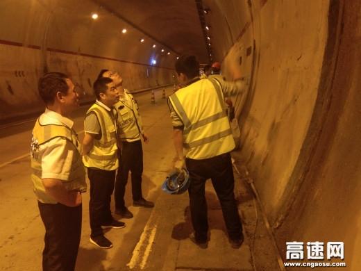 """陕西西汉分公司宁陕管理所""""五位一体""""强力推进中修工程施工"""