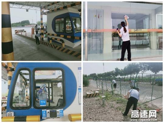 甘肃高速金昌收费站持续做好疫情防控工作整治环境卫生
