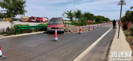 甘肃武威清障救援大队联合高速公路各单位开展2020年高速公路水毁灾害综合应急演练