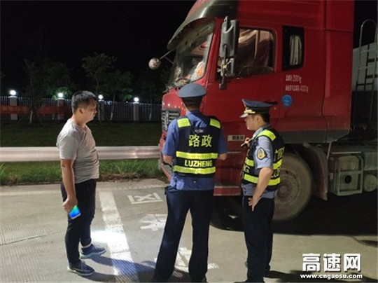 广西高速公路发展中心玉林分中心平南大队持续加强入口治超及后续治理专项行动