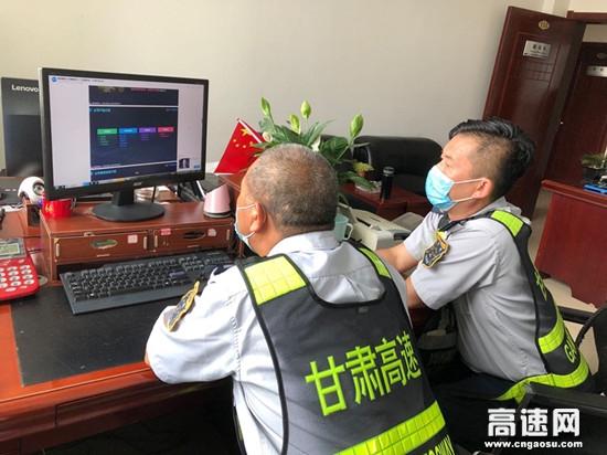 """甘肃高速公路景泰收费所充分利用""""微信+""""平台提高职工业务技能"""