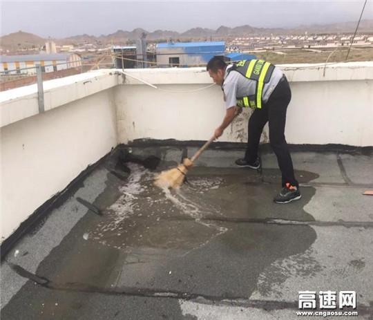 防雨防潮 安全第一