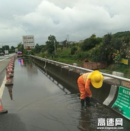 杭金衢高速公路养护人在抗洪抢险阻击战中谱写红色赞歌