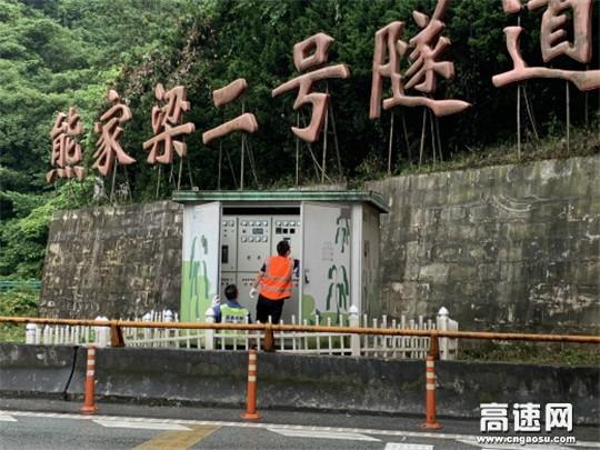 陕西高速西汉分公司宁陕管理所顺利完成省检工作