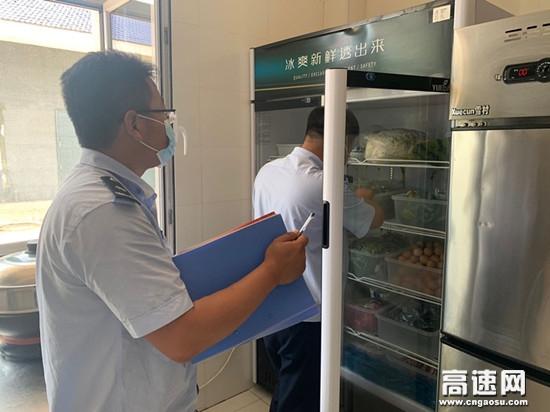 内蒙古公路中和通行费收费所夏季加强食堂管理营造职工放心食堂