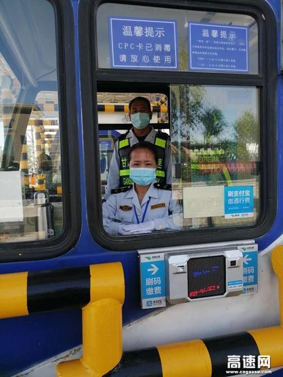 甘肃景泰收费站强化文明服务提升服务水平