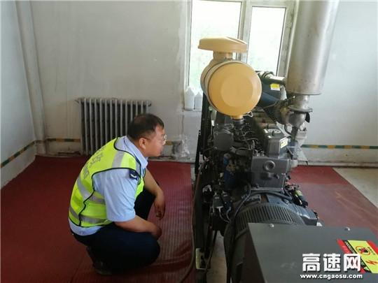 内蒙古交投呼伦贝尔分公司阿荣旗北通行费收费所多措并举应对高温天气