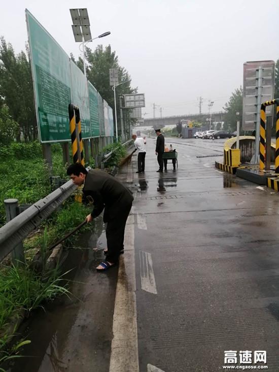 河北沧廊(京沪)高速姚官屯收费站开展环境卫生大整治活动