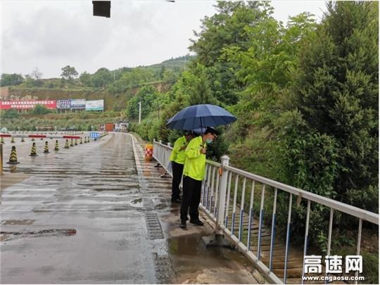 """甘肃庆城收费站""""四个加强""""全力做好防汛减灾工作"""