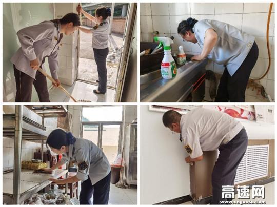 甘肃天宝高速公路东岔收费站开展站内路域环境整治活动