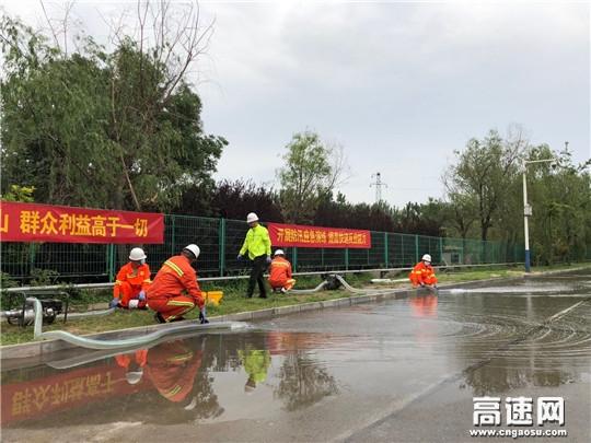 河北高速公路京秦处专题部署防汛工作