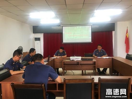 广西高速公路南宁分中心武鸣路政执法二大队召开安全生产工作例会