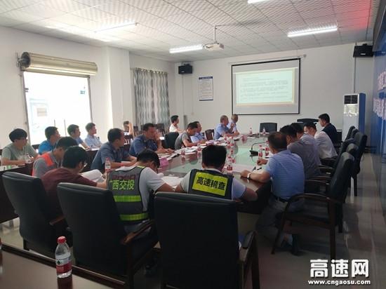 广西高速公路柳州分中心象州路政一大队应邀出席在建项目涉路施工专题会议