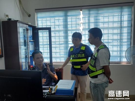 广西武宣分公司应急站到区高速公路柳州分中心象州一大队交流安全应急管理工作