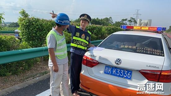 """广西高速公路玉林分中心博白大队拧紧""""安全阀""""让辖区涉路施工沐浴在安全的阳光下"""
