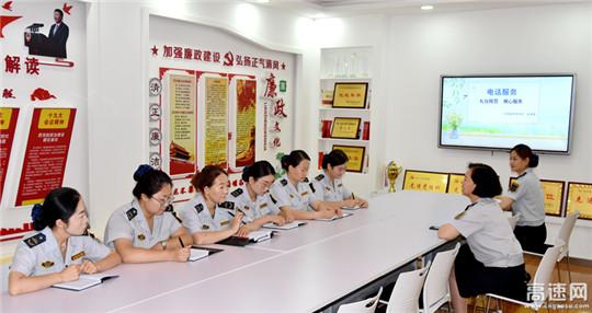 甘肃金昌高速公路收费所ETC服务中心积极开展客服业务培训工作