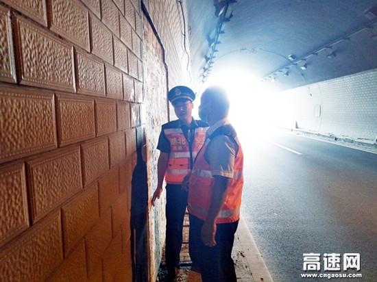 湖北高速汉十支队第四大队联合汉十高速养护管理单位开展汛期隐患排查