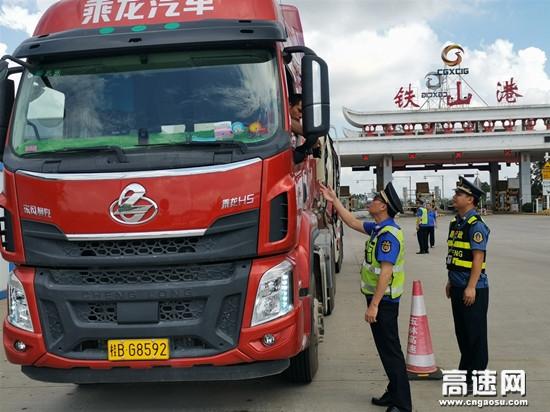 广西玉林高速公路分中心博白大队联合综合行政执法部门开展治超行动
