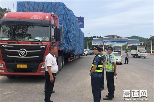 广西玉林高速公路分中心浦北大队配合公安交通管理部门开展打击整治传销工作